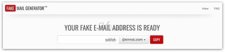 fake mail Одноразовый (временный) почтовый ящик e-mail