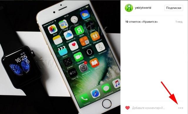 Как сделать репост в Instagram с помощью специального приложения