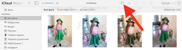 Как вручную загрузить фото и видео на iCloud.com