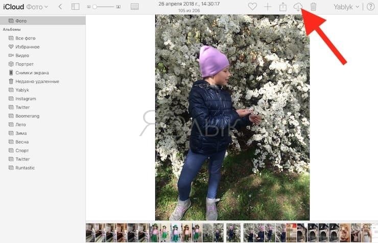 Как скачать фото или видео из iCloud.com на компьютер