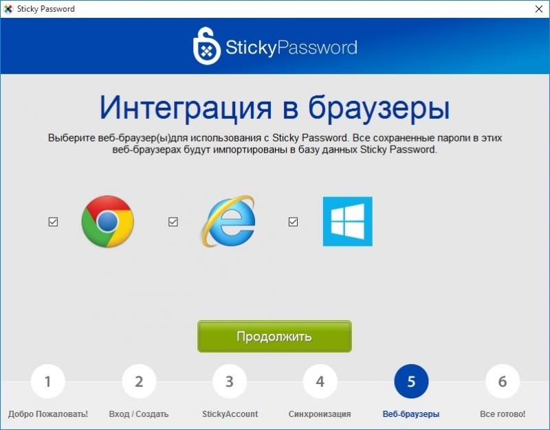 Выбираем браузеры