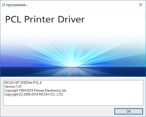 Версия драйвера PCL 6