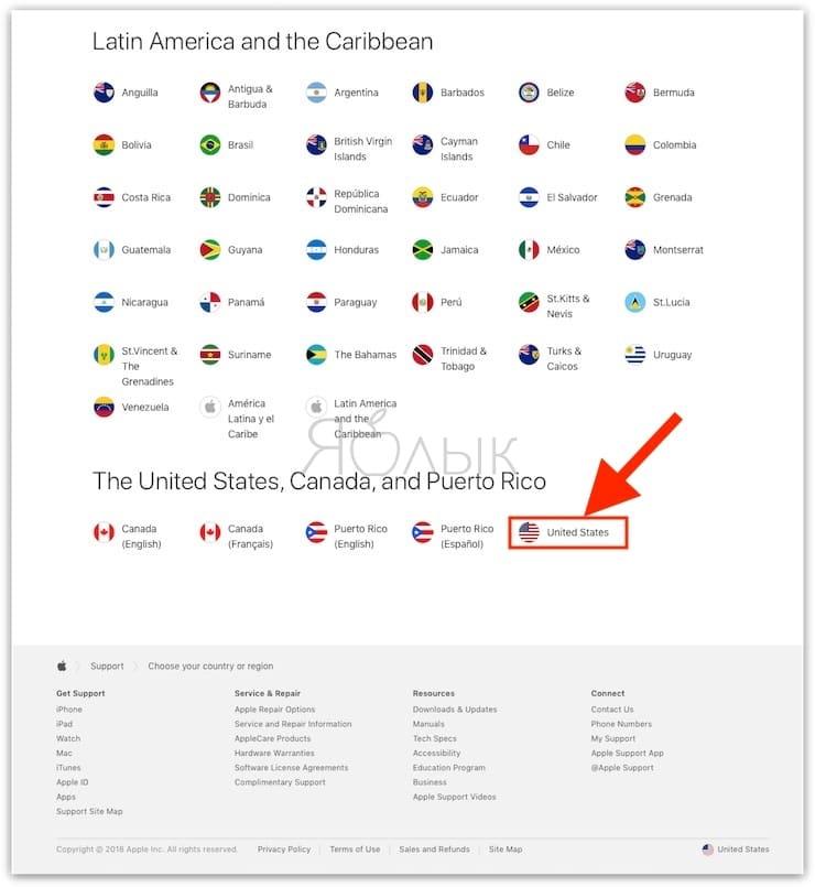 Как написать в чат, e-mail или позвонить в поддержку Apple из Украины, Беларуси, Казахстана