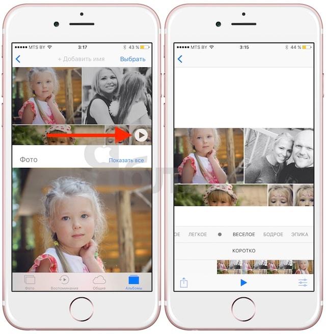 Люди в приложении Фото в iOS 10