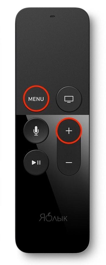 Как перезагрузить пульт Apple TV