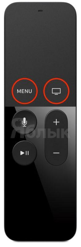 Советы новичкам по использованию Apple TV