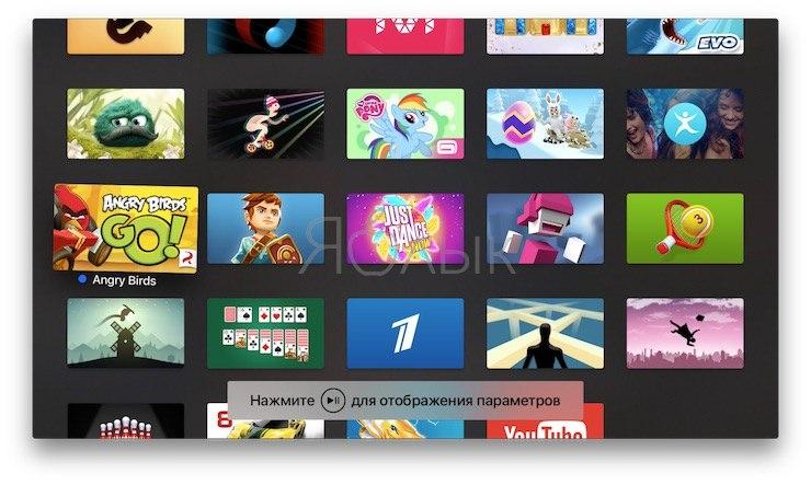 Как удалить приложение на Apple TV