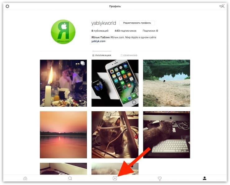 Как добавить фото в Instagram с Mac