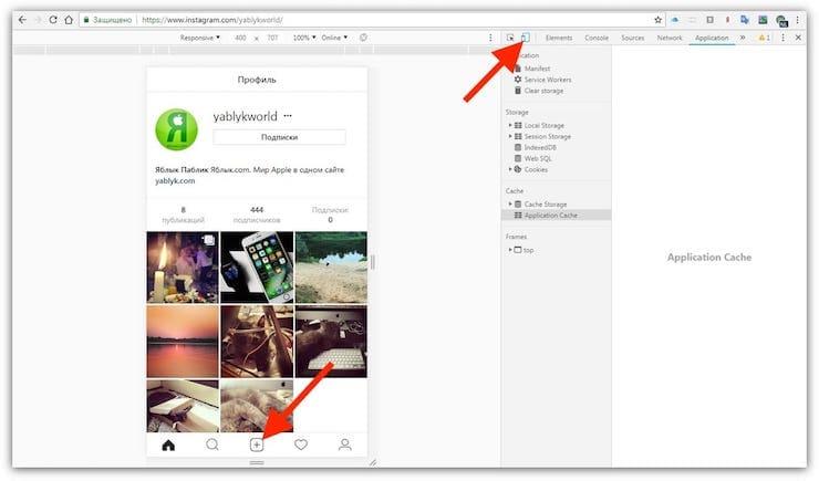 Как добавить фото в Instagram с Windows