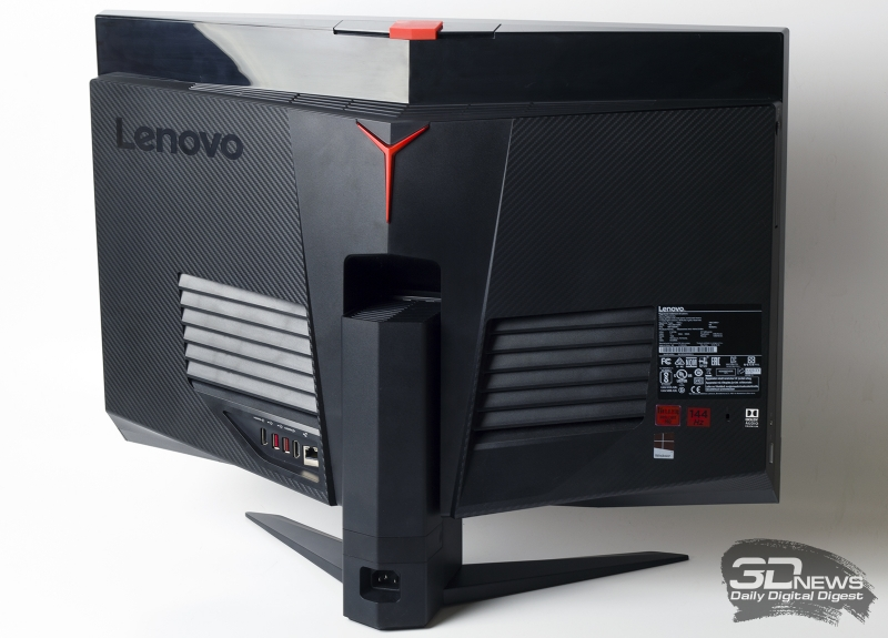 Lenovo IdeaCentre AIO Y910-27ISH