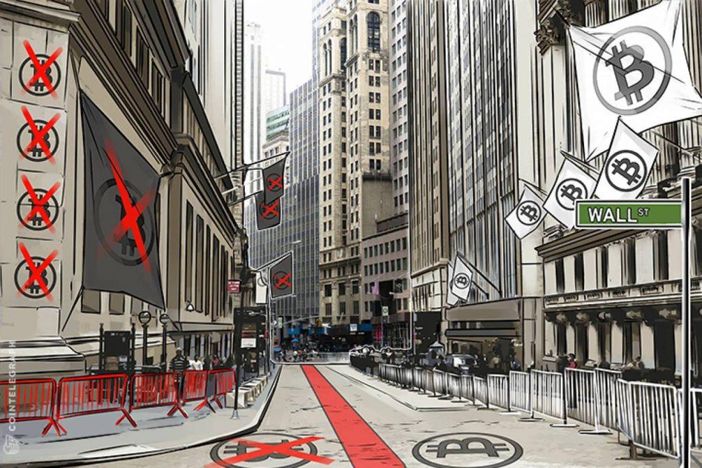 Криптовалюты уже проникли на Уолл-Стрит