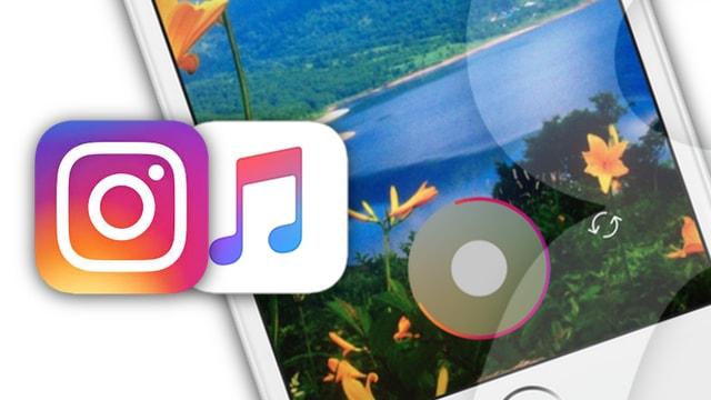 Как наложить музыку на Истории (рассказы) в Instagram на iPhone