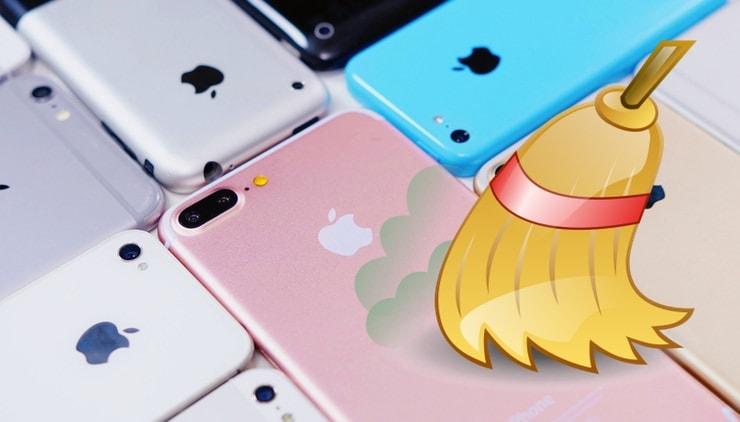 Как очистить память на iPhone или iPad: 40 способов
