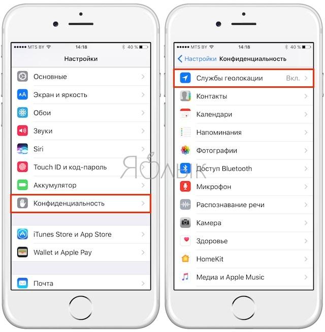 Как смотреть фото и видео на карте в iPhone или iPad