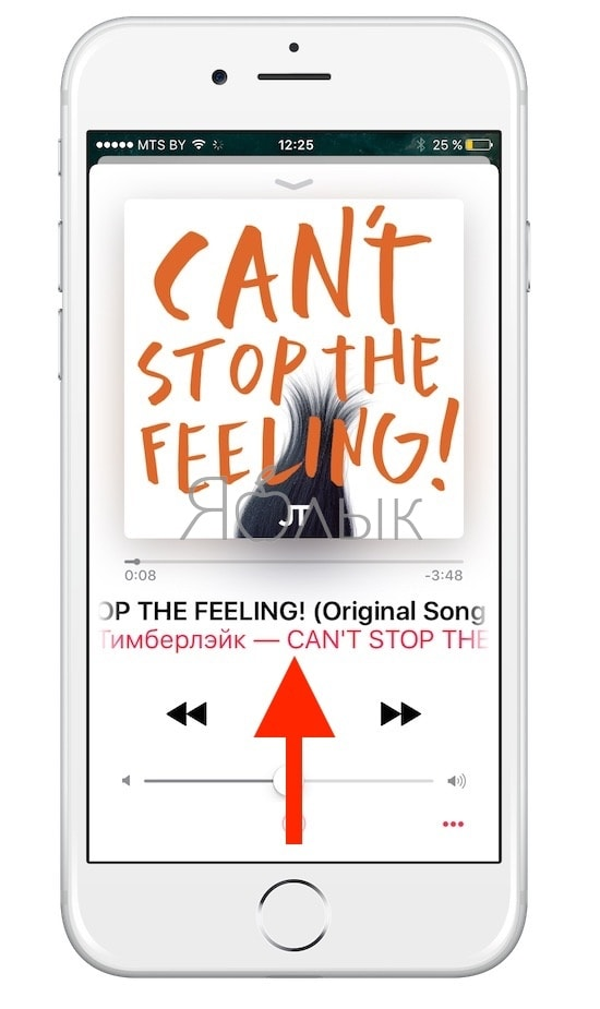 Как включить повтор песни или альбома по кругу на iPhone, iPad