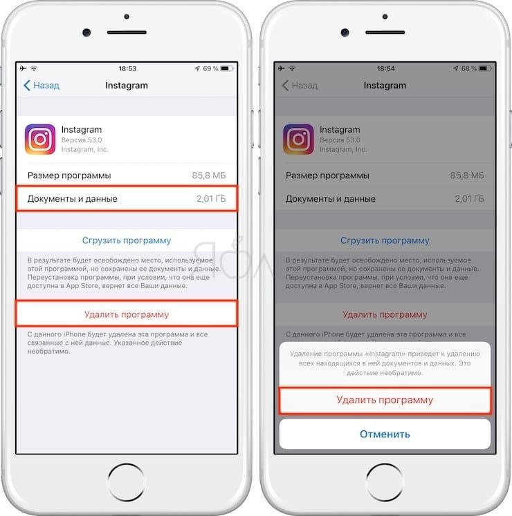 Кэш Instagram на iPhone: где смотреть и как очистить