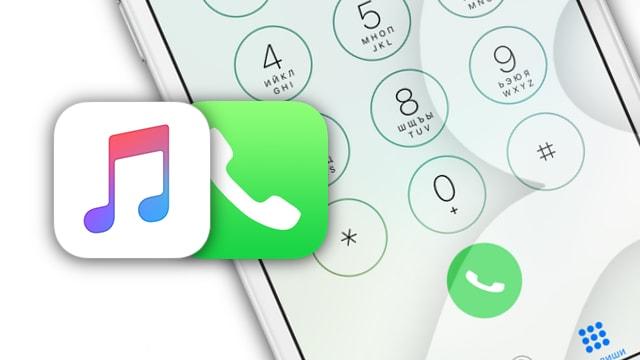 Лучшие ремиксы рингтона для iPhone