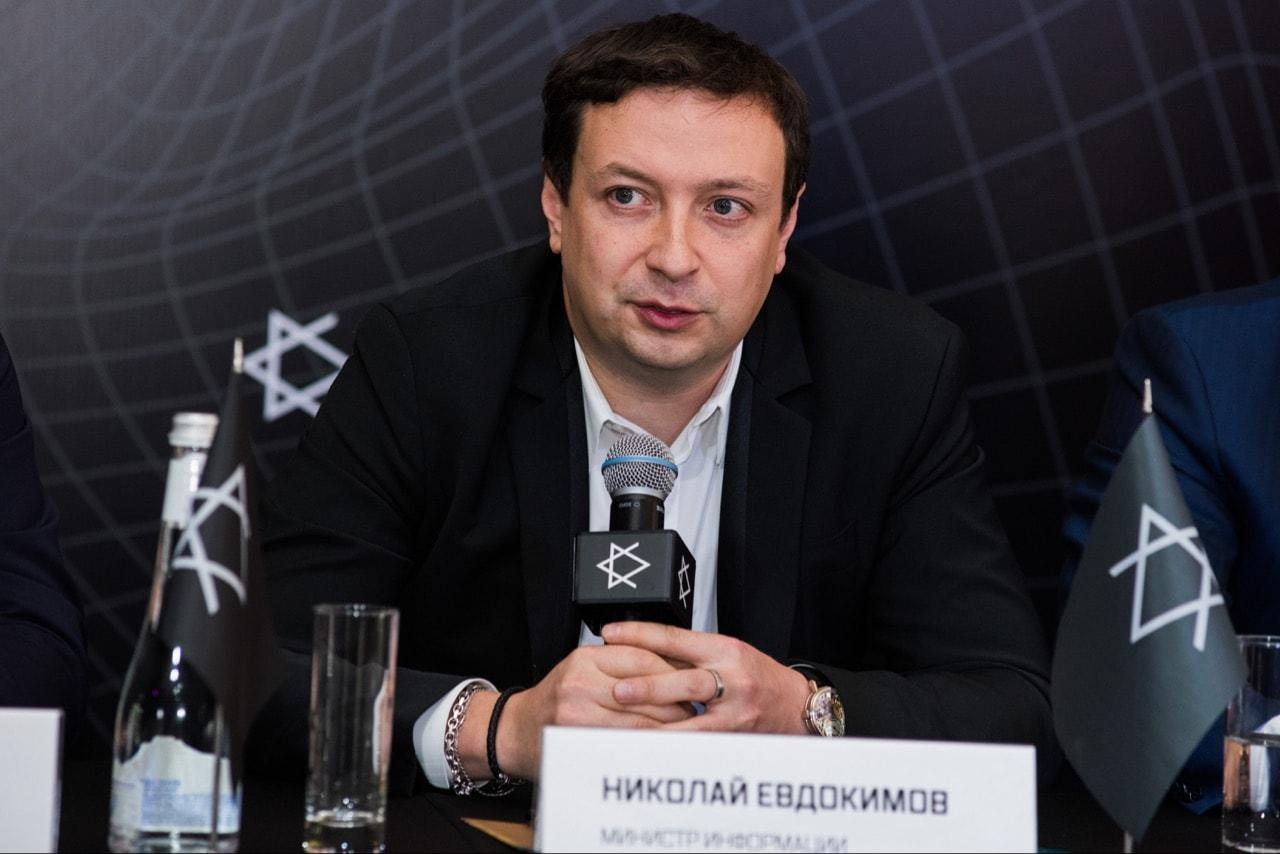 Николая Евдокимова, международного эксперта по криптовалютному рынку и консультанта многих успешных ICO проектов,
