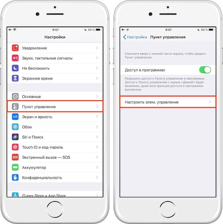 Как удаленно подключиться к iPhone или iPad