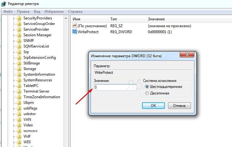 Как отформатировать флешку на Windows