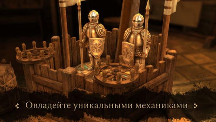 Игра The House of da Vinci для iPhone и iPad — красивая 3D-головоломка в стиле The Room