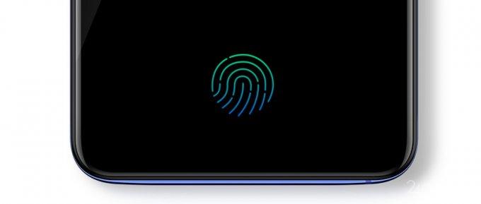 Vivo X23 - смартфон с экранным сканером отпечатков пальцев (9 фото)