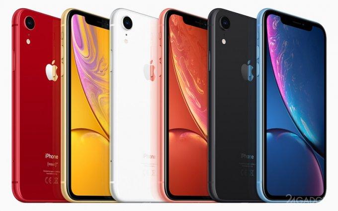 Apple выпустила доступный iPhone XR с 6 расцветками корпуса (16 фото)