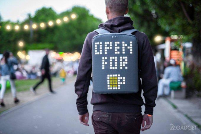 Рюкзак с LED-дисплеем (10 фото + 2 видео)