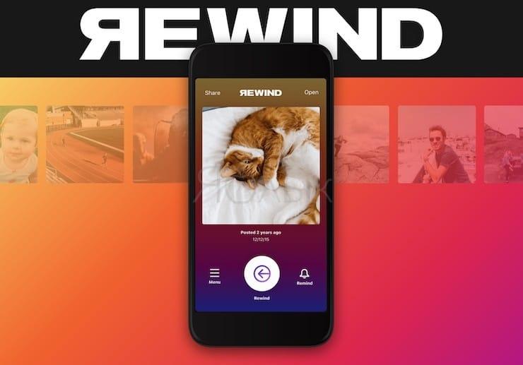 Rewind for Instagram