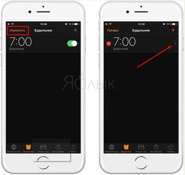 Как поставить на будильник любую песню из Apple Music