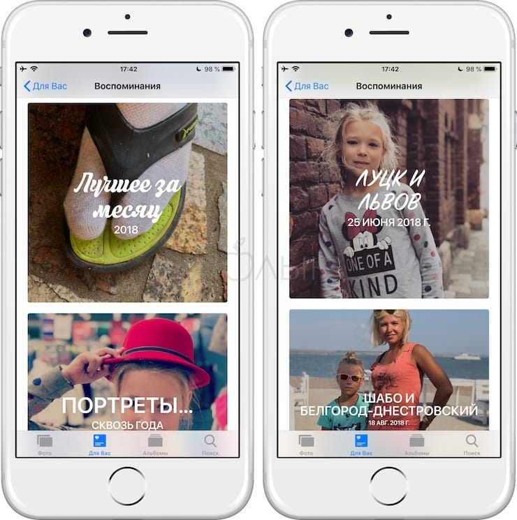 Как вставить фото в картинку на айфоне профессиональные