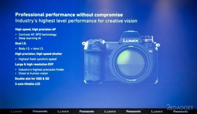 Panasonic выпустила две полнокадровые беззеркалки серии Lumix S (4 фото + видео)