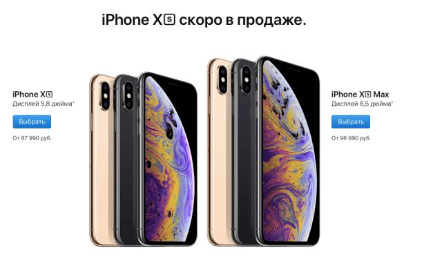 Screen Shot 2018-09-13 at 00.56.57