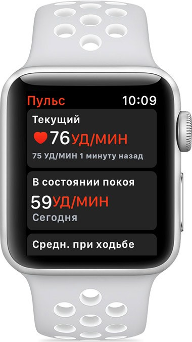 watchos4-series2-heart-rate