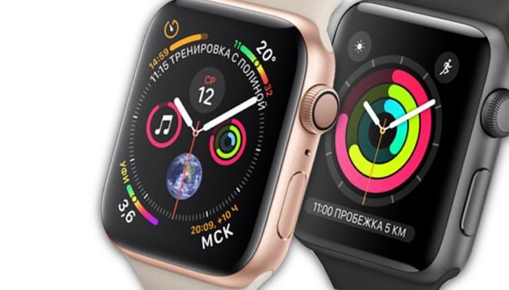 Сравнение Apple Watch Series 4 и Apple Watch Series 3 – в чем разница?