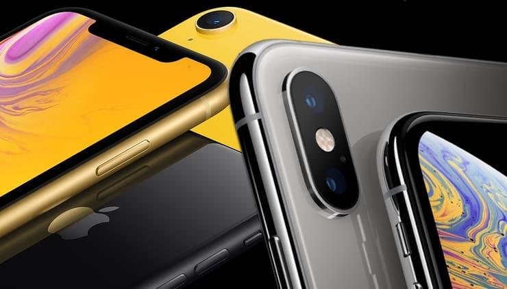 Чем отличаются iPhone XS и iPhone XR: подробное сравнение