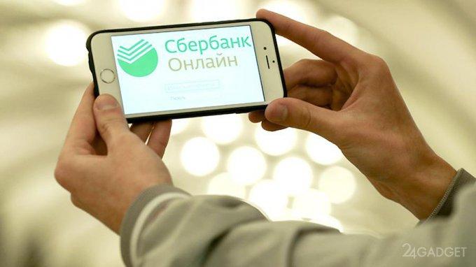 Российские мобильные телефоны массово атакует новый вирус