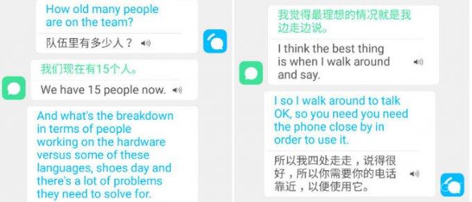WT-2 — гарнитура, переводящая иностранную речь в реальном времени (4 фото)