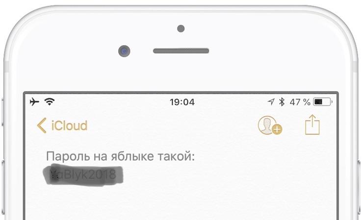 Не пользуйтесь маркером из Разметки на iOS для скрытия данных