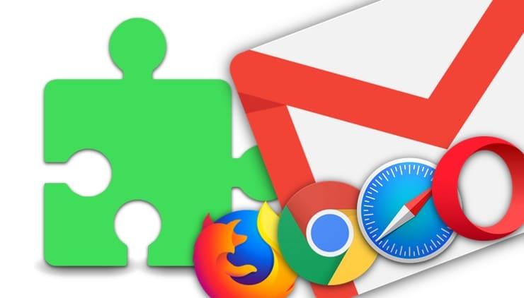 7 расширений для Gmail