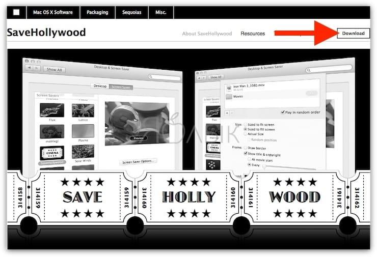 SaveHollywood – приложение для создания скринсейвера из видео на Mac