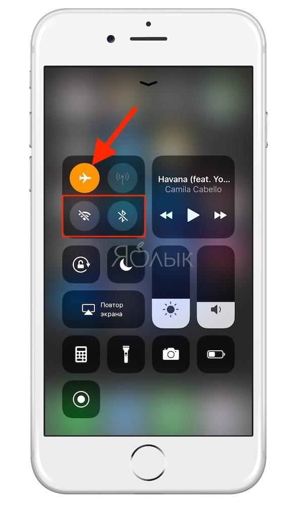 Как пользоваться Bluetooth и Wi-Fi в Пункте управления начиная с iOS 11.2