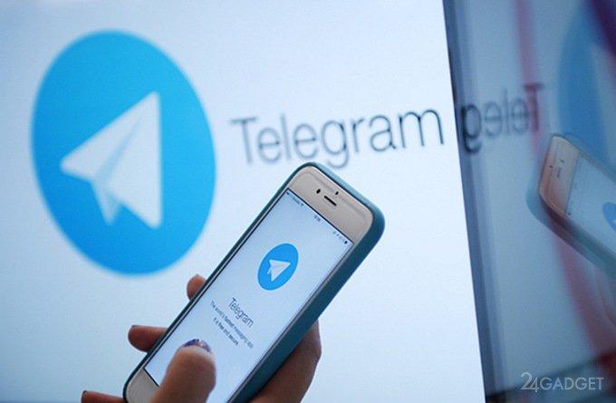 Роскомнадзор продолжает искать пути блокировки Telegram (4 фото)