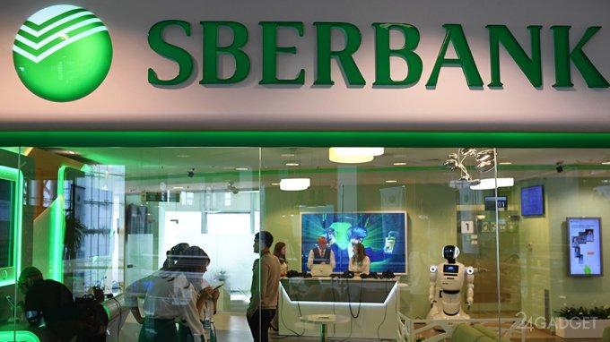 Сбербанк предложил своим клиентам страхование от киберугроз