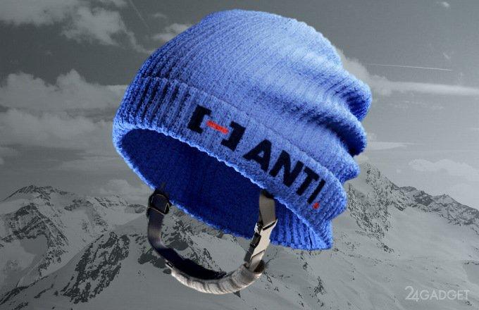 ANTI А1 – мягкая лыжная шапка, превращающаяся при ударе в шлем