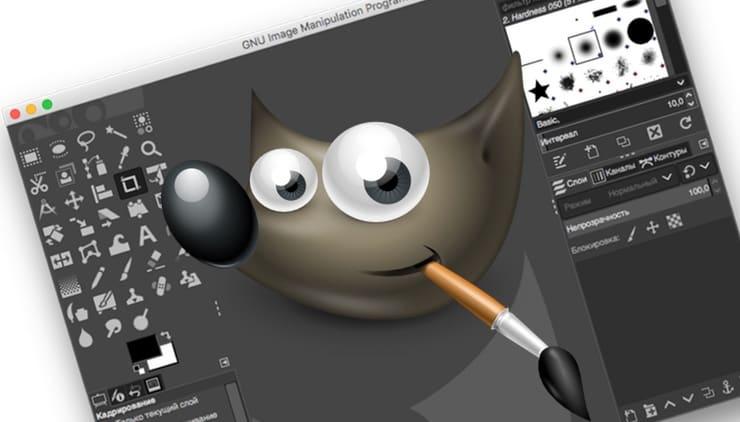 GIMP - редактирование фото