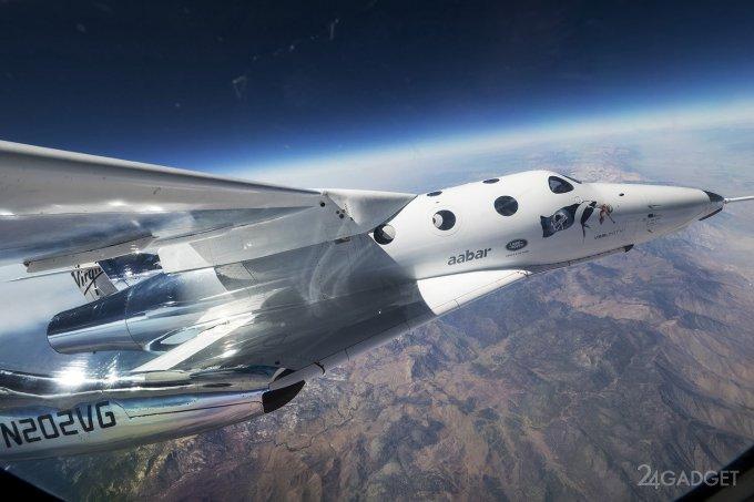 Космоплан от Virgin Galactic впервые оказался на космической высоте (8 фото + видео)