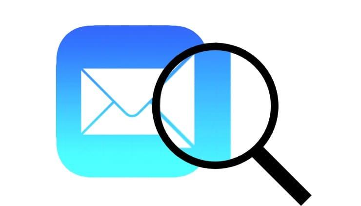 как найти нужное письмо на iPhone или iPad