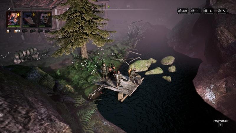 В любой игре про постапокалипсис найдется подобный неудачливый рыбак