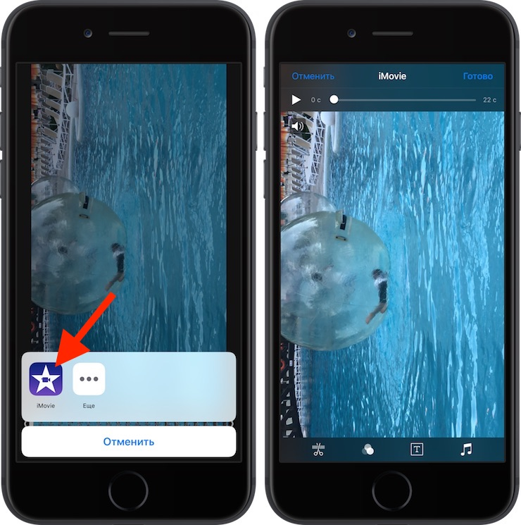 Как вытащить удаленные фото из айфона